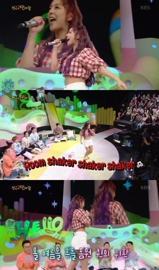 Ailee - Representantes Indústria comentam Ausência em Programas Musicais 2