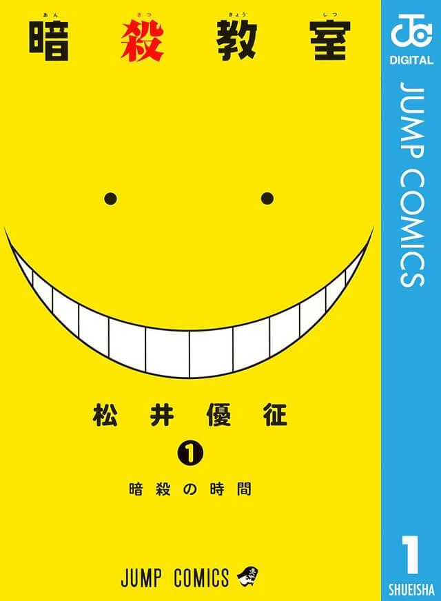 TOP 10 Manga para fazer Binge nas Férias - Goo Ranking