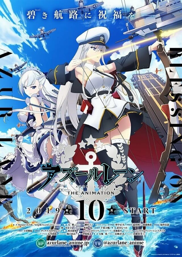 Azur Lane - Anime revela Estreia e Poster | Azur Lane - Anime revela Vídeo Promocional