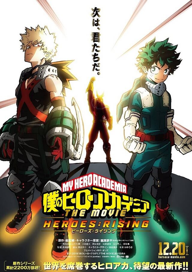 Boku no Hero Academia - Horikoshi alicia que 2º Filme é o Último