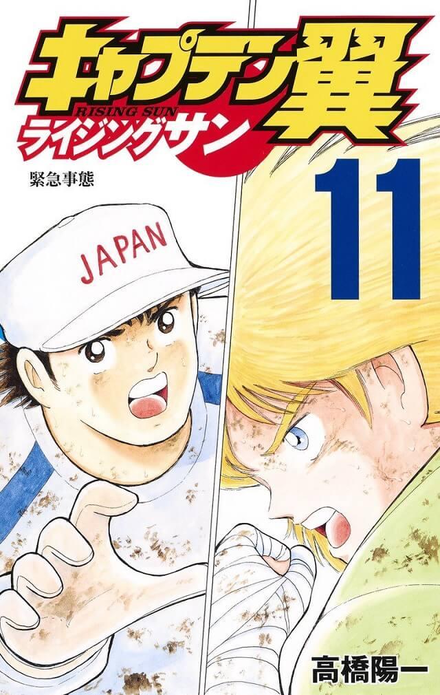 Captain Tsubasa: Rising Sun em Hiato até Outubro 2019