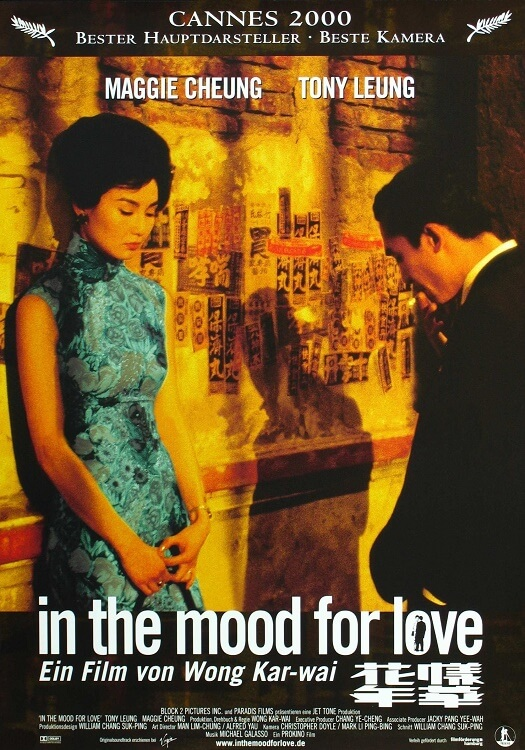 Cinema Chinês no Cinema Monumental em Lisboa - Julho 2019 in the mood for love