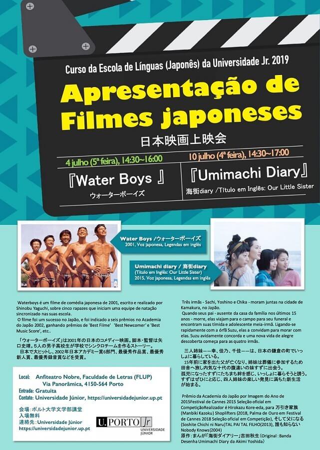 Cinema Japonês pela Universidade do Porto em Julho 2019