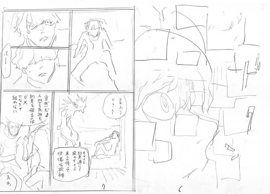 Death Note - Novo One-Shot revela as Primeiras Imagens 2