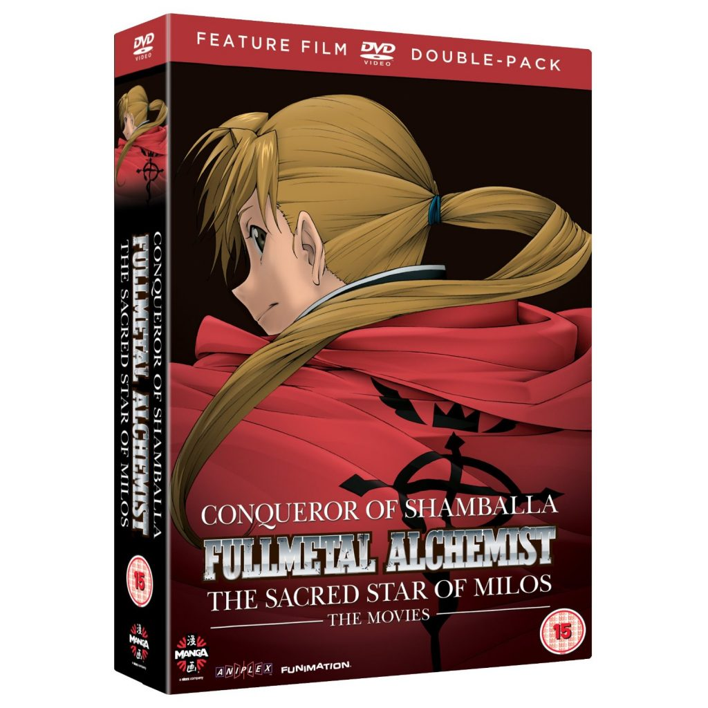 DVDs Blu-rays Anime Setembro 2012 - Fullmetal Alchemist The Sacred Star of Milos & The Conqueror of Shamballa