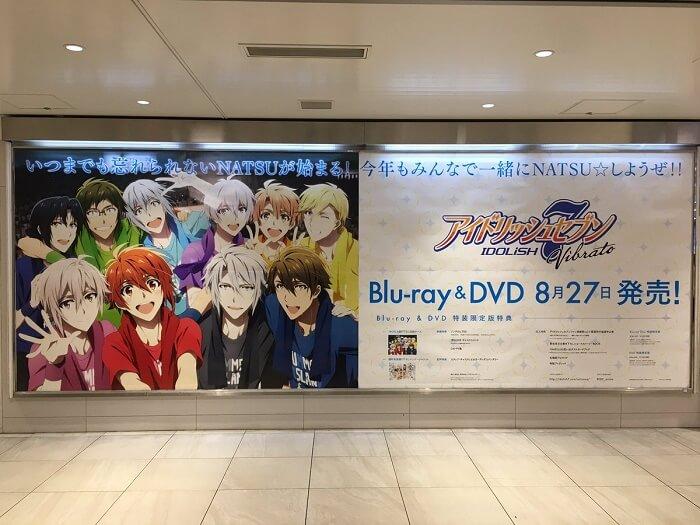 IDOLISH7 - Boy Band Anime atrai Multidões a Tóquio 3