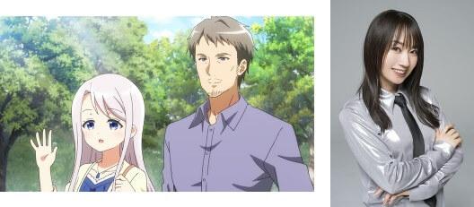 Is the order a rabbit OVA revela Novo Vídeo Promo