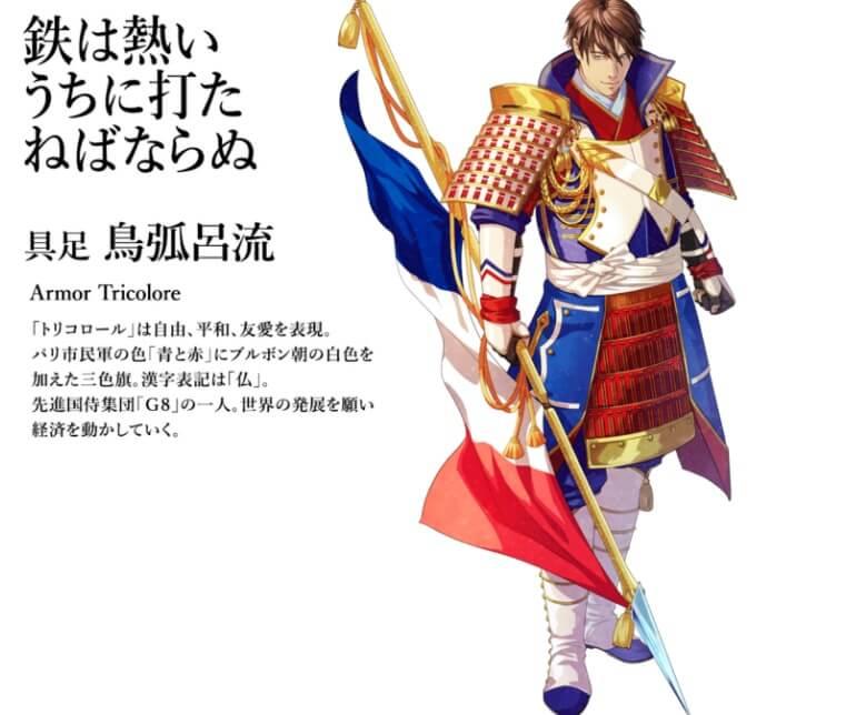 Jogos Olímpicos Tóquio 2020 - Bandeiras Nacionais transformadas em Samurais frança