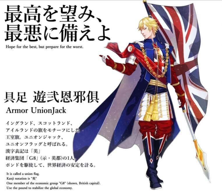Jogos Olímpicos Tóquio 2020 - Bandeiras Nacionais transformadas em Samurais reino unido