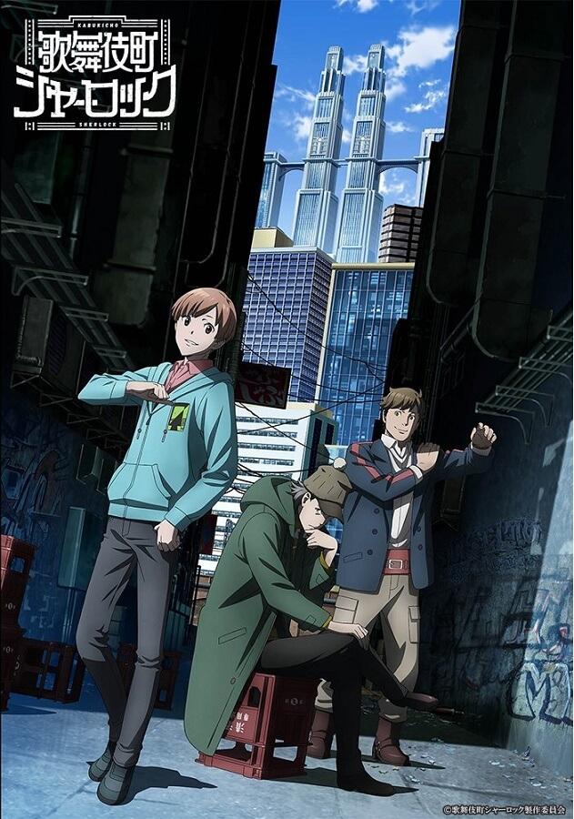 Kabukichō Sherlock - Anime revela Novo Poster Promocional poster