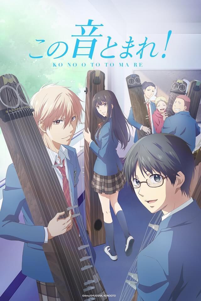 Kono Oto Tomare - Anime revela Estreia da Segunda Metade