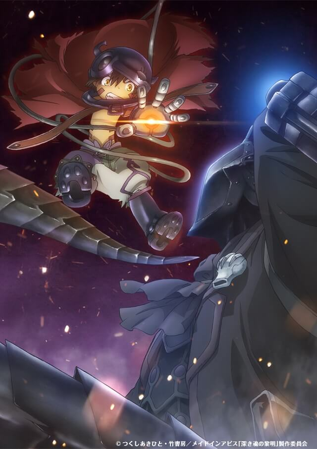 Made in Abyss: Dawn of the Deep Soul revela Vídeo Promo