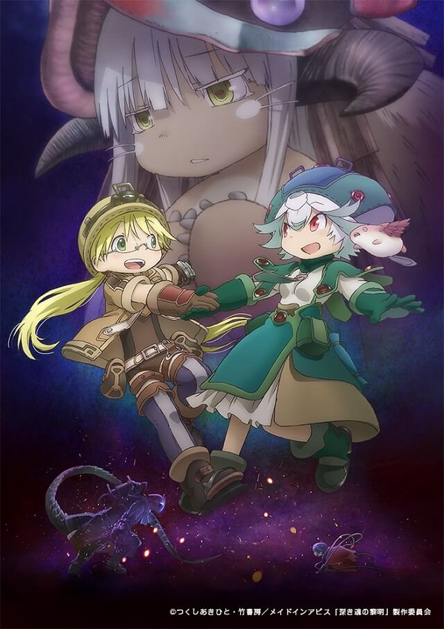 Made in Abyss: Dawn of the Deep Soul revela Vídeo Promo | Estreias Cinema Japonês - Janeiro 2020 Semana 3