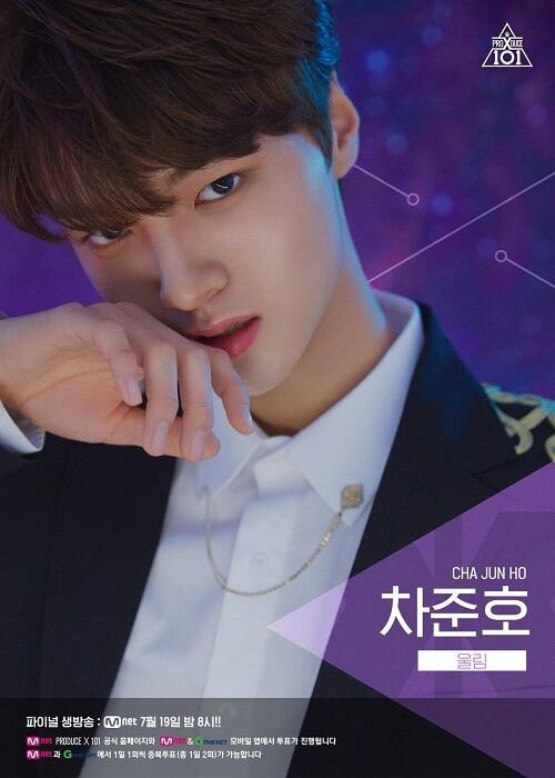 Produce X 101 - Posters Oficiais do Top 20 Finalistas cha jun ho