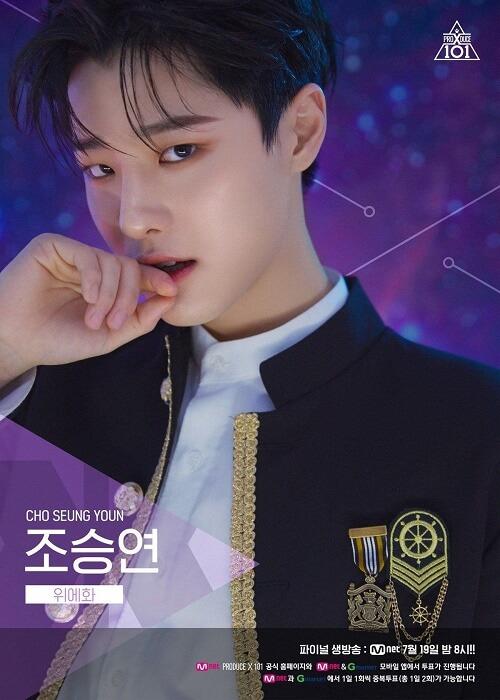 Produce X 101 - Posters Oficiais do Top 20 Finalistas cho seung youn
