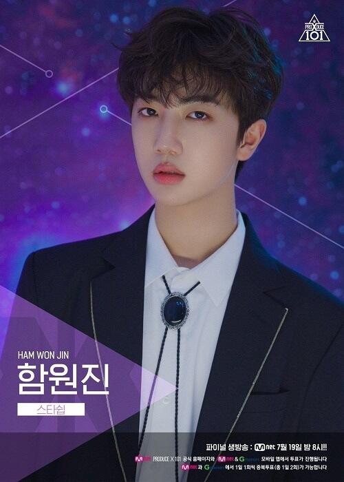 Produce X 101 - Posters Oficiais do Top 20 Finalistas ham won jin