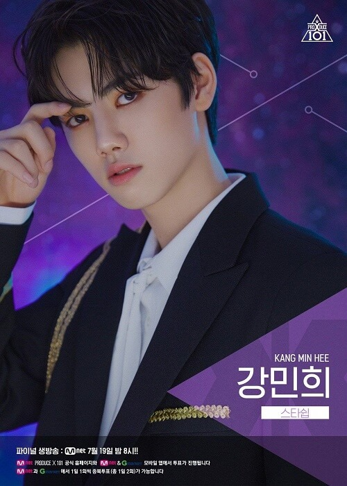 Produce X 101 - Posters Oficiais do Top 20 Finalistas kang min hee