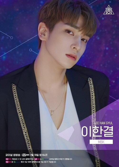 Produce X 101 - Posters Oficiais do Top 20 Finalistas lee han gyul