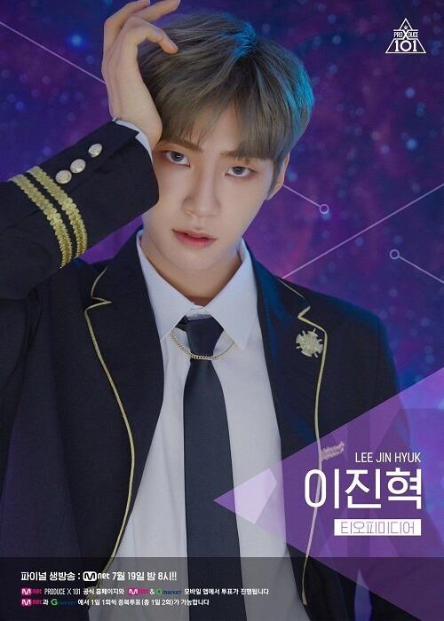 Produce X 101 - Posters Oficiais do Top 20 Finalistas lee jin hyuk