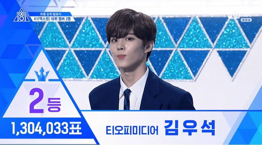 Produce X 101 - Programa revela Top 11 e Nome do Grupo Kim Woo Seok