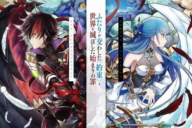 Shironeko Project - Anime revela Teaser e Estreia