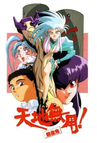 Tenchi Muyo! Ryo Ohki - Série OVA recebe 5ª Temporada