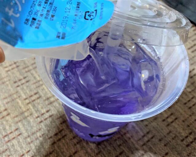 Tenki no Ko - Chá inspirado no Filme é criado no Japão 4