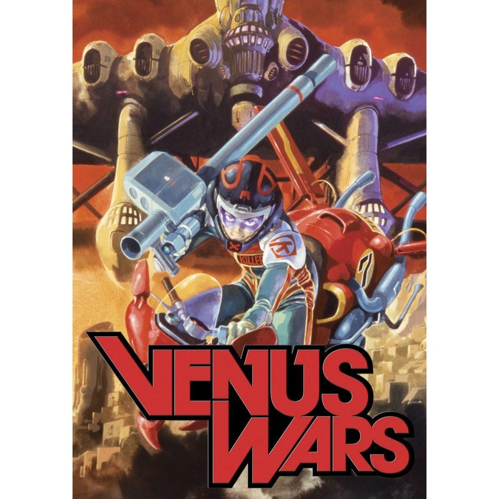 DVDs Blu-rays Anime Setembro 2012 - Venus Wars