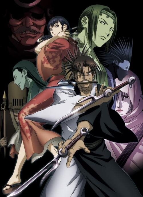 Blade of the Immortal Anime Visual 2008