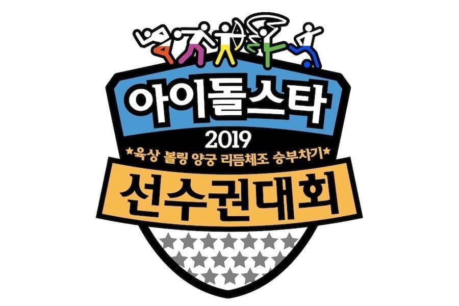 Idol Star Athletics Championships 2020 anunciam MCs e Datas