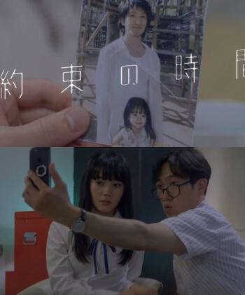 estreias cinema japones - julho semana 4 Yakusoku no Jikan poster