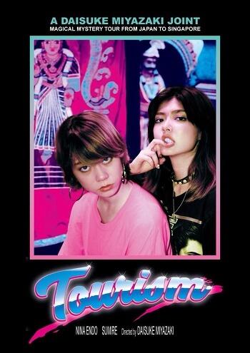estreias cinema japones - semana 2 tourism