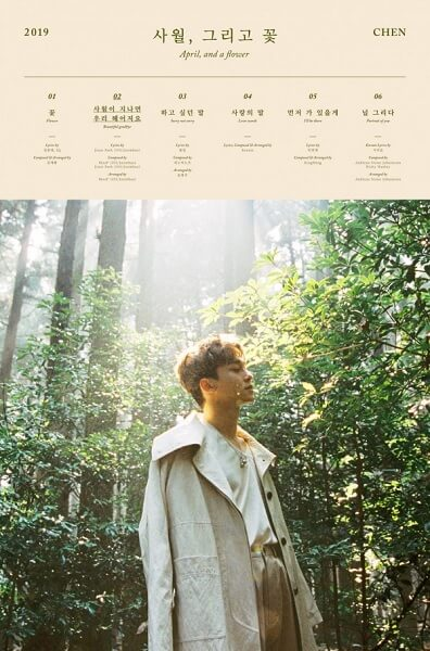 """Chen - EP """"April, and a flower"""" Análise K-Pop"""