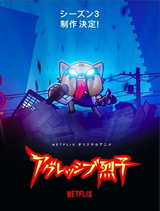 Aggretsuko - Anime recebe Terceira Temporada na NETFLIX