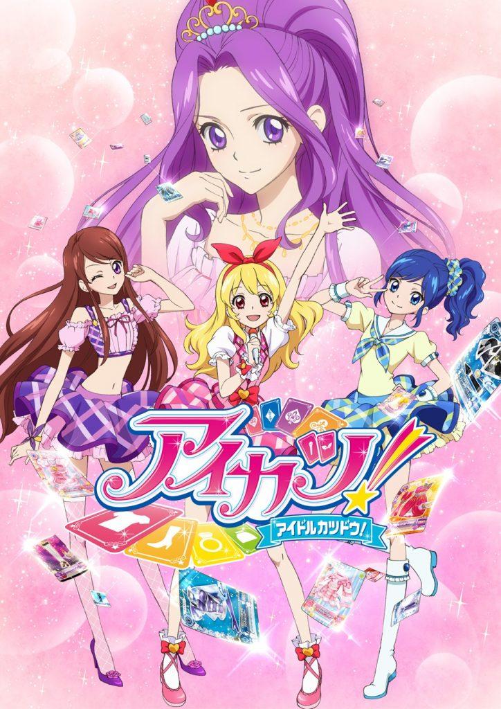 Lista Animes Outono 2012 - Aikatsu!