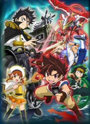Lista Animes Outono 2012 - Battle Spirits: Sword Eyes
