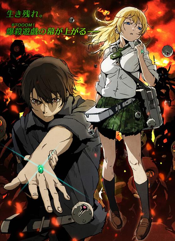 Lista Animes Outono 2012 - Btooom!