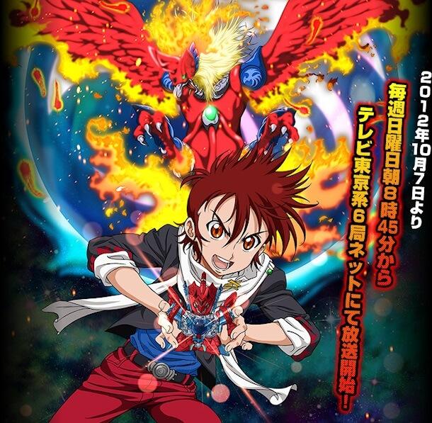 Lista Animes Outono 2012 - Cross Fight B-Daman eS