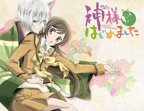 Lista Animes Outono 2012 - Kamisama Hajimemashita