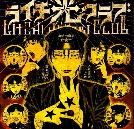 Lista Animes Outono 2012 - Litchi DE Hikari Club