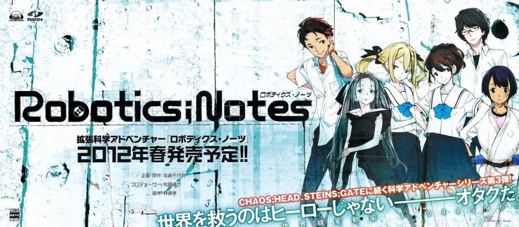 Lista Animes Outono 2012 - Robotics Notes