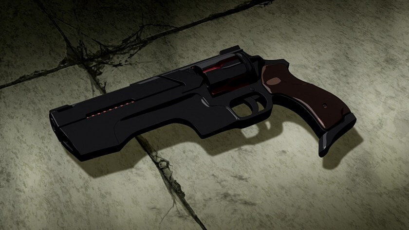 Arifureta arma de Hajime