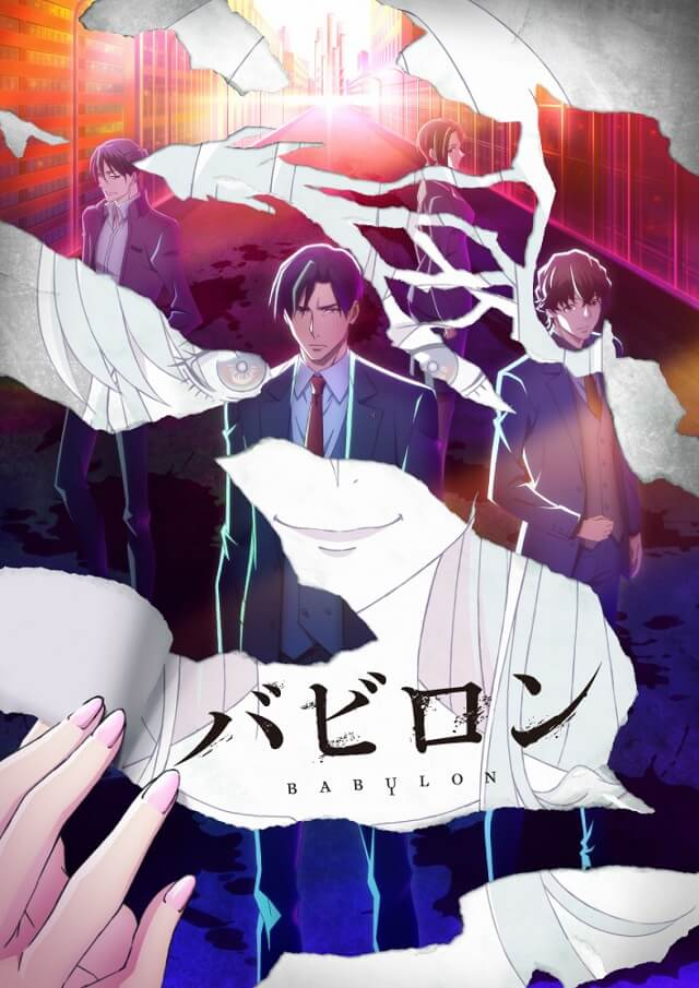 Babylon - Anime revela Video Promo e Estreia