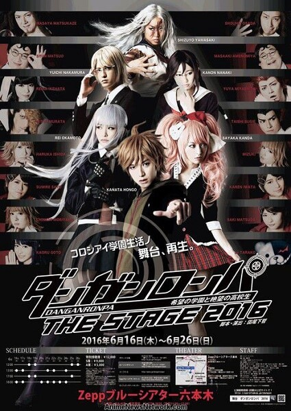 Danganronpa The Stage ~Kibō no Gakuen to Zetsubō no Kōkōsei~ top 10 anime mais imprevisíveis - votação japonesa