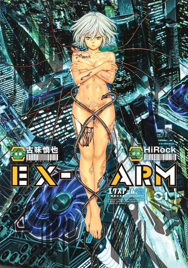 EX-ARM - Anime revela Data de Estreia