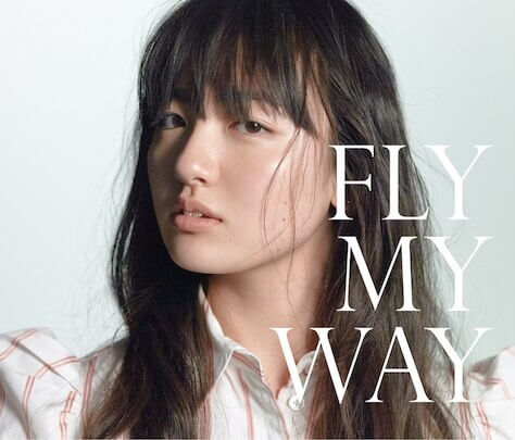 Emiko Suzuki da avex faz Debut com 'Fly My Way' - JPOP poster 1