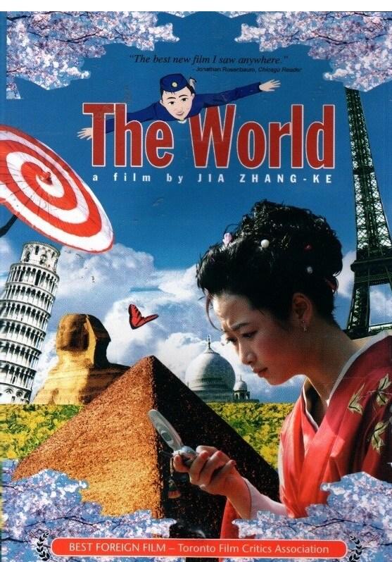 Filmes Asiáticos no Cinema Monumental em Lisboa - Setembro 2019 o mundo the world cinema chines
