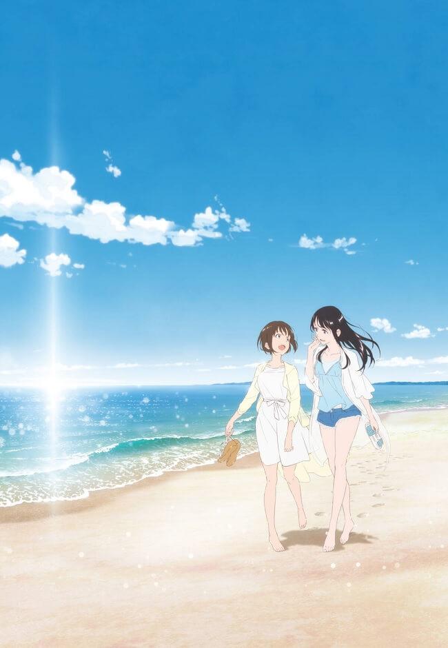 Fragtime - OVA revela Estreia e Novo Poster