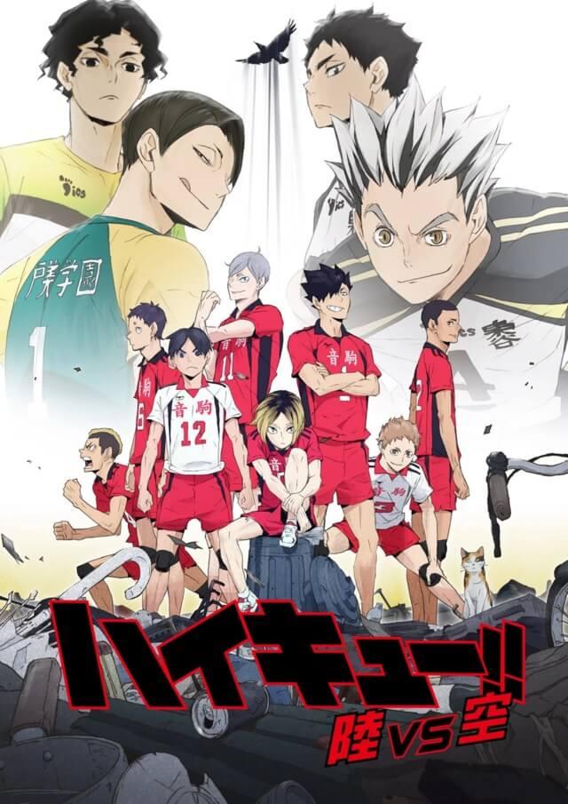 Haikyuu!! - Novo OVA revela Poster Promocional | Haikyuu!! - Novo OVA revela Vídeo Teaser