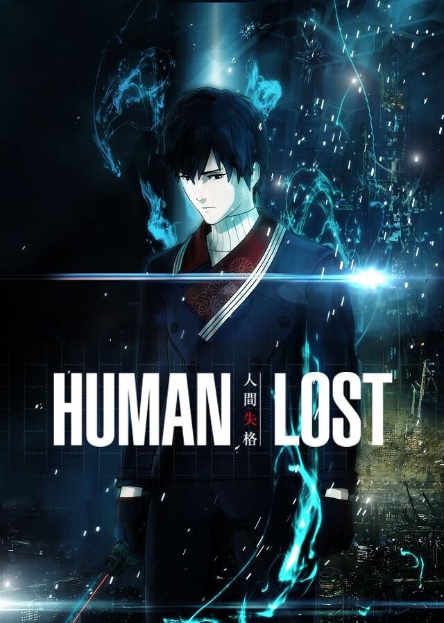 Human Lost - Filme revela Novo Teaser Trailer